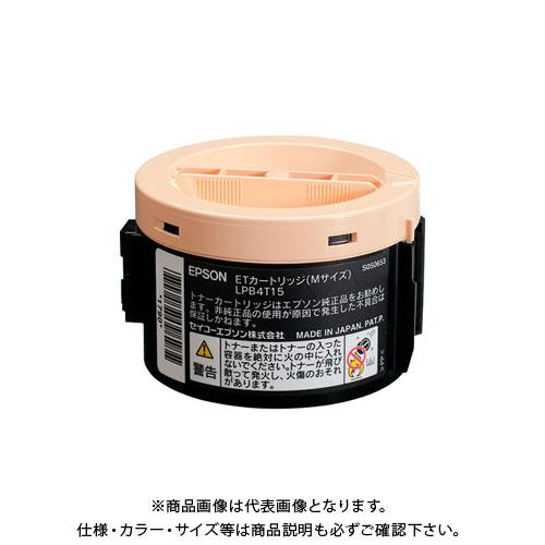 エプソン レーザープリンタ用ETカートリッジ LPB4T15