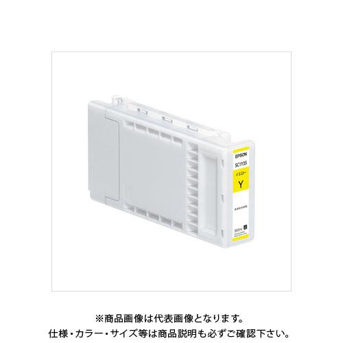 エプソン シュアカラー 大判IJプリンタ専用インク SC1Y35
