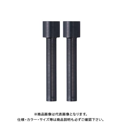 ニューコン工業 電動2穴パンチ用パーツ 替刃 PN-27E/HP