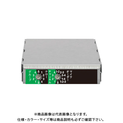 ユニペックス ワイヤレスチューナーユニット DU-350