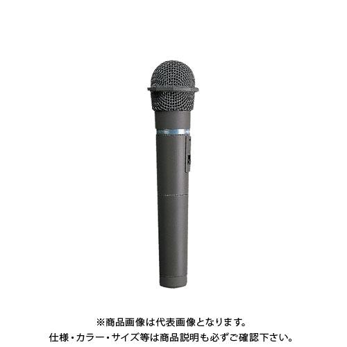 ユニペックス ワイヤレスマイク 防滴型 WM3000A WM-3000A