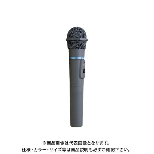 ユニペックス ワイヤレスマイク WM3400 WM-3400