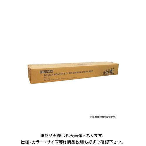 富士フイルムイメージング 直接感熱紙 白地黒発色728mmX60M STD728BK