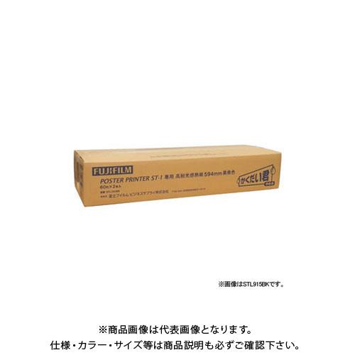 富士フイルムイメージング ST-1用高耐光感熱紙白地黒発色 915 STL915BK
