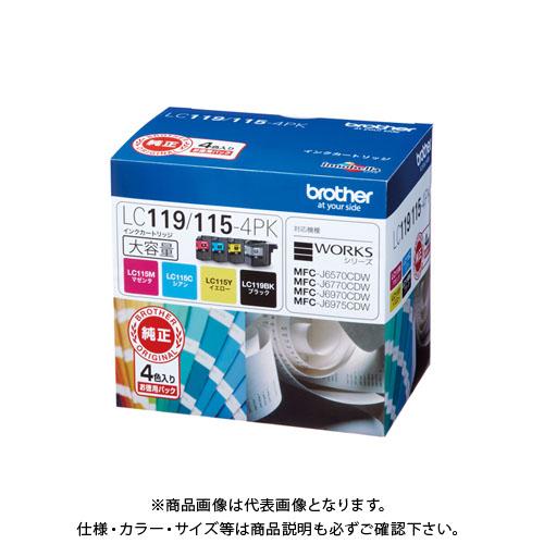 ブラザー販売 インクカートリッジ 4個パック LC119/115-4PK