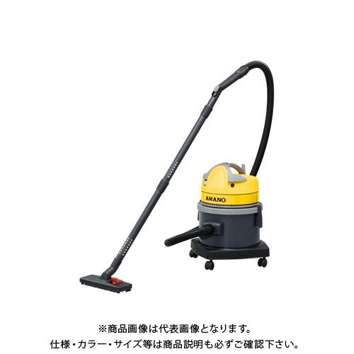 アマノ 業務用乾湿両用掃除機 JW-15 イエロー/ネイビー