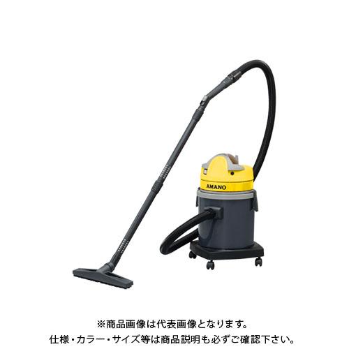 アマノ 業務用乾湿両用掃除機 JW-30 イエロー/ネイビー