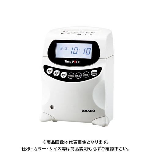 アマノ TimeP@CK3 150WL TIME P@CK3 150WL