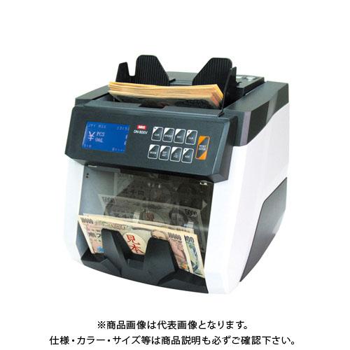 ダイト 混合金種紙幣計数機 DN-800V DN-800V