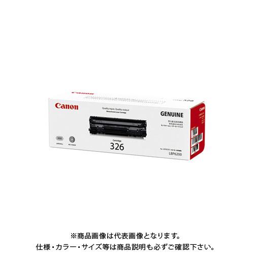 キヤノンマーケティングジャパン トナーカートリッジ326 ブラック CRG-326