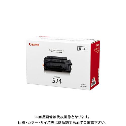 キヤノンマーケティングジャパン トナーカートリッジ524 CRG-524