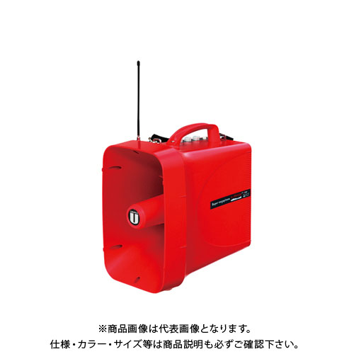 ユニペックス 防滴スーパーワイヤレスメガホン300MH TWB-300S
