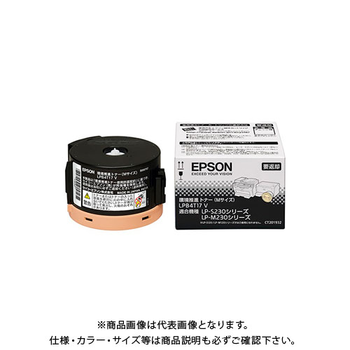 エプソン 環境推進トナー LPB4T17V