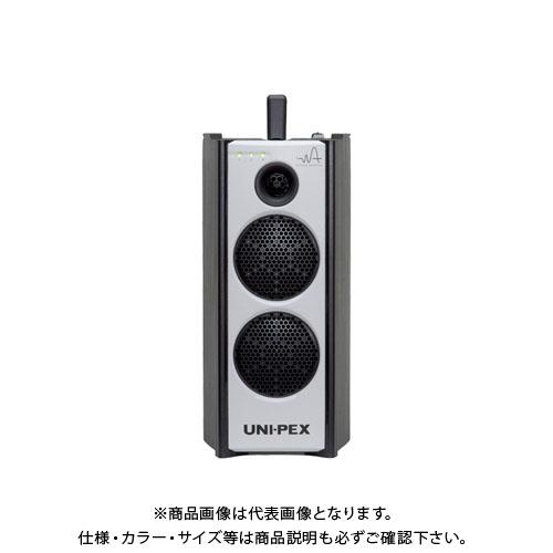 ユニペックス ワイヤレスアンプ(300MHz帯) WA-372CD