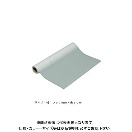 桜井 スター光沢フォト2 1067×30M 2 SKP2042