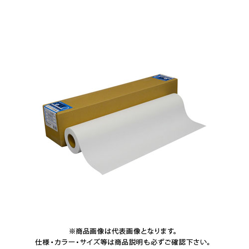 桜井 スーパー合成紙 610mm巾 1本入 SYPM610