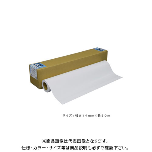 桜井 スーパー合成紙糊付 914×30m 1本 SYPM914T