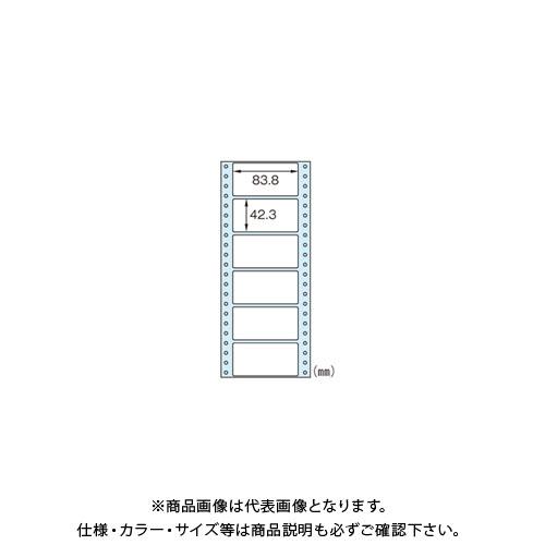 ヒサゴ タック6面 1500枚9000片 SB354