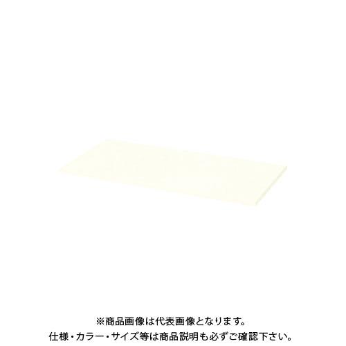 ナイキ 天板 CWS-900TP-H