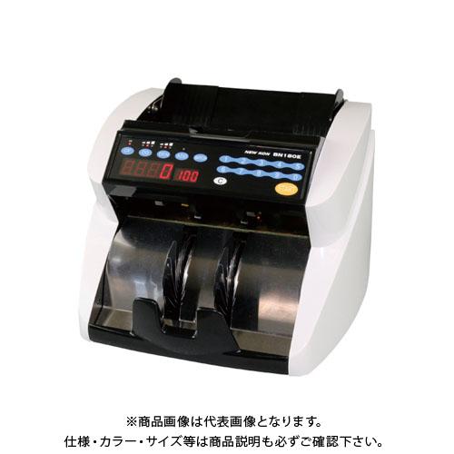 ニューコン工業 紙幣計数機 BN180E