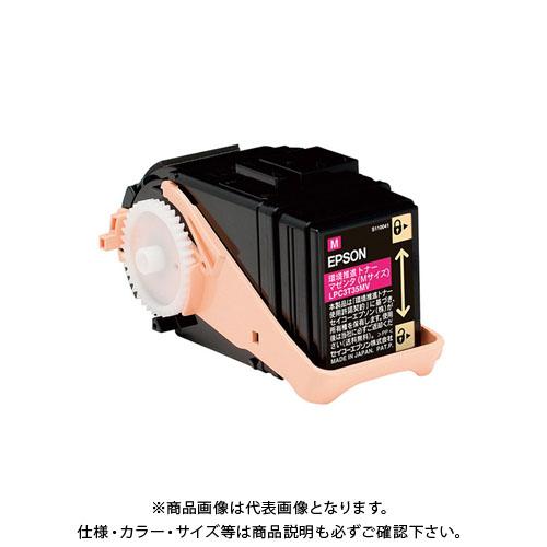 エプソン 環境推進トナーマゼンタMサイズ LPC3T35MV