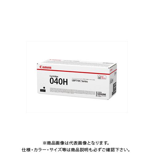 キヤノンマーケティングジャパン トナーカートリッジ 040H ブラック CRG-040HBLK