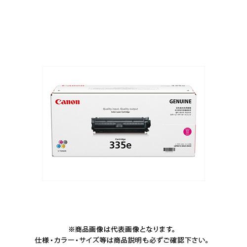 キヤノンマーケティングジャパン トナーカートリッジ 335e マゼンタ CRG-335EMAG