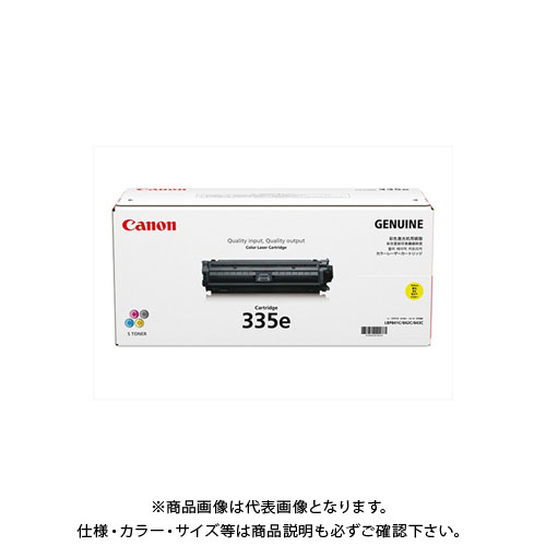 キヤノンマーケティングジャパン トナーカートリッジ 335e イエロー CRG-335EYEL