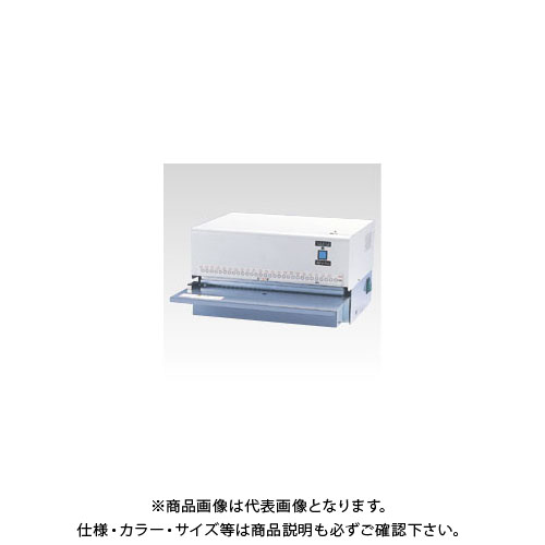 ニューコン工業 電動多穴パンチ PN-1E(22) PN-1E/22