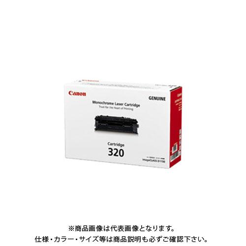 キヤノンマーケティングジャパン トナーカートリッジ320 CRG-320