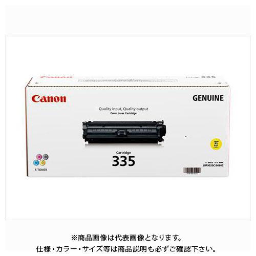 キヤノンマーケティングジャパン トナーカートリッジ335 イエロー CRG-335YEL