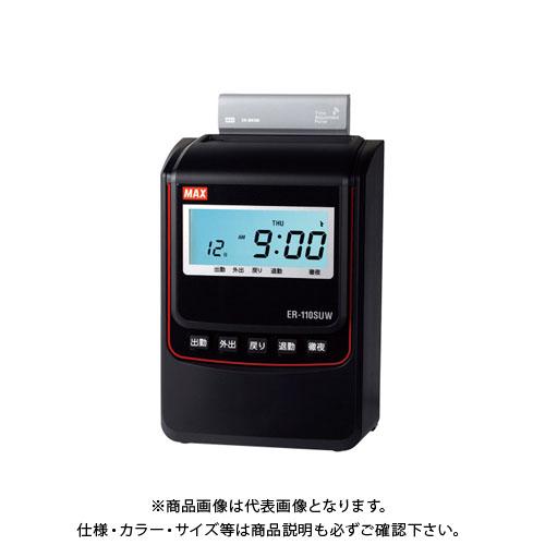 マックス 電子タイムレコーダ ER-110SUW ブラック