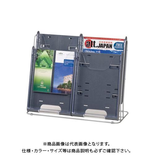 ナカキン 卓上パンフレットスタンド TP-C202-GR