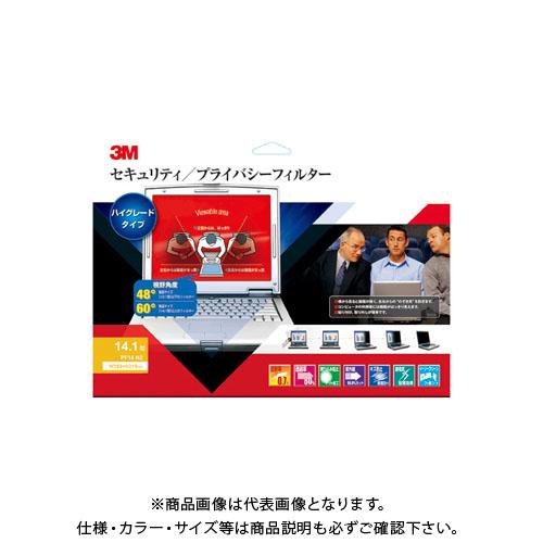 スリ-エムジャパン セキュリティフィルター14.1型※12月 PF14H2