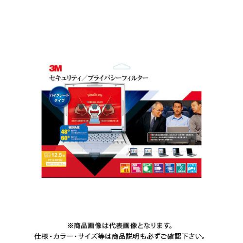 スリ-エムジャパン セキュリティフィルター12.5型 PF12.5W H2