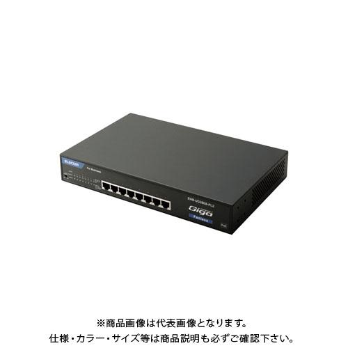 エレコム ノンインテリジェントギガPoEスイッチ EHB-UG2B08-PL2