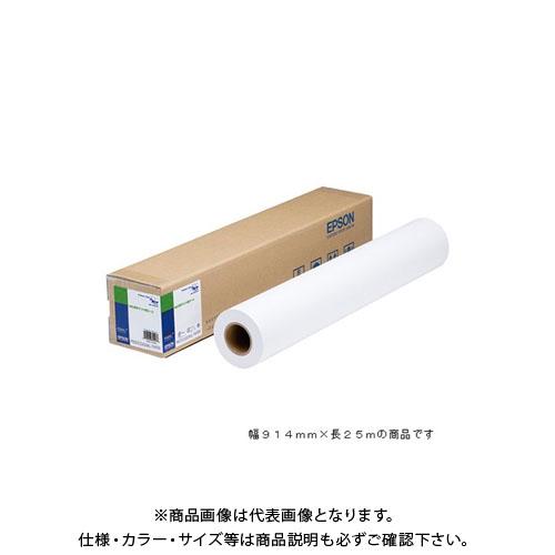 エプソン MC厚手マット紙ロール 914mm幅 MCSP36R4