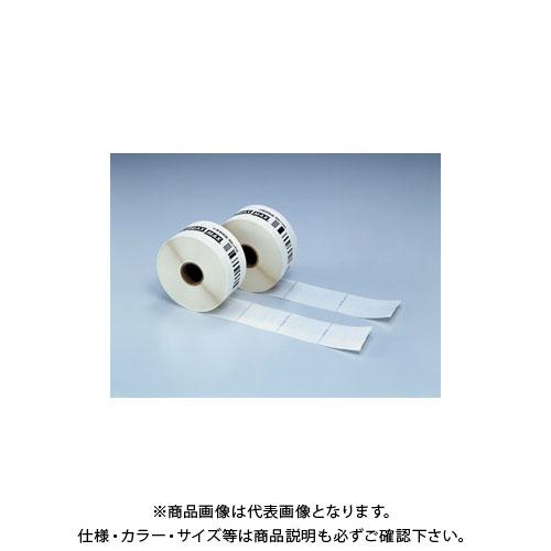 マックス ラベルプリンタ専用ラベル(50巻入) LP-S4062VP