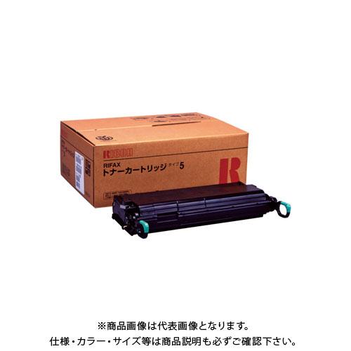 リコー リコーFAX用トナーカートリッジタイプ5 RI-TNRFX5J