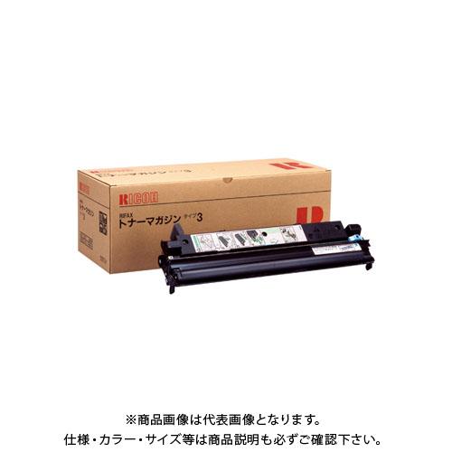 リコー リコーFAX用トナーカートリッジタイプ3 RI-TNRFX3J