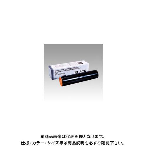 ハイブリッドサービス NEC/ZRX カラーレーザー汎用トナー NB-TNL9800-14