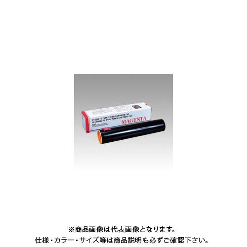 ハイブリッドサービス NEC/ZRX カラーレーザー汎用トナー NB-TNL9800-12