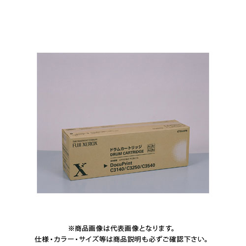 富士ゼロックス ゼロックス CT350376純正 XE-DMCT350376J