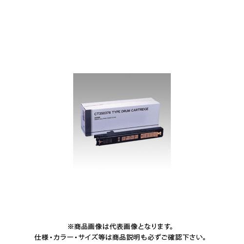 ハイブリッドサービス ゼロックス CT350376 汎用品 NB-DMC3540