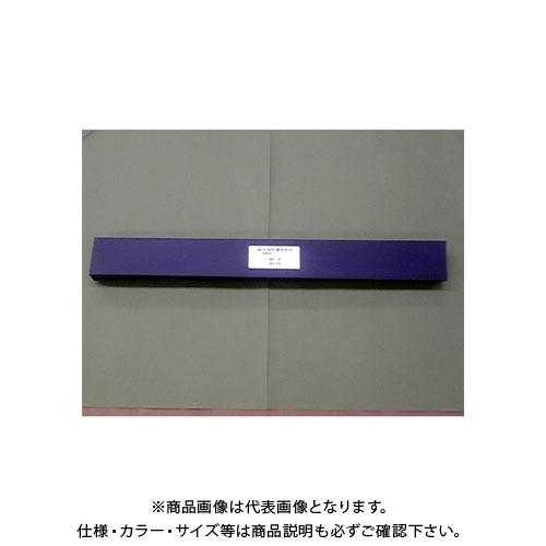 マイツコーポレーション 電動裁断機替刃セット カエバセット 42MCE
