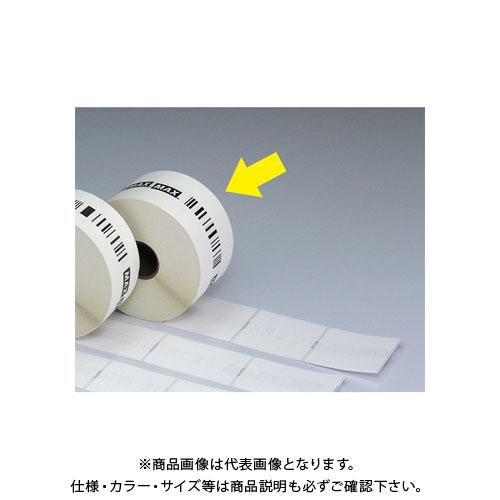 マックス ラベルプリンタ専用ラベル(50巻入) LP-S5250VP