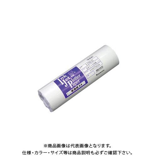 桜井 普通紙64 297mmX50m 4本入 IJN64C