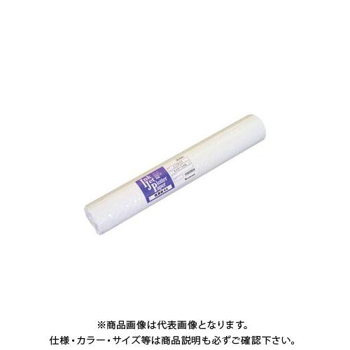 桜井 普通紙64 610mmX50m 2本入 IJN64Y