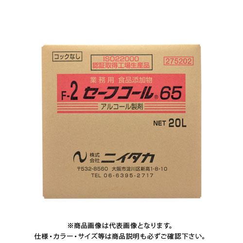 ニイタカ セーフコール65(台所用) 275202