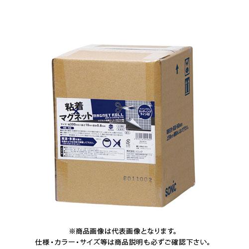 ソニック マグネット粘着ロール200mm幅ライン付 MS-8014
